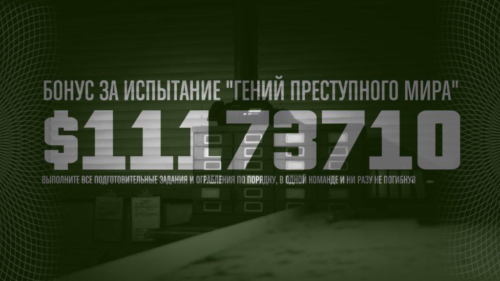 10 миллионов