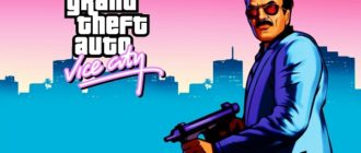 читы gta vice city для всех платформ